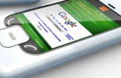 Google планирует потратить миллиарды на мобильную связь