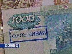 В Архангельской области задержана группа фальшивомонетчиков