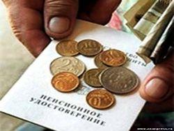Новость на Newsland: Ставка на солидарность: о пенсиях
