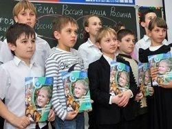 Новость на Newsland: Школам рекомендованы 28 учебников по религии