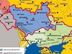 Вернуть украинцам Империю