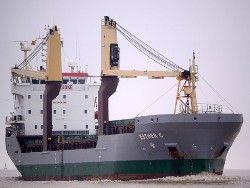 Нигерийские пираты взяли трёх заложников