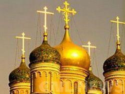 Патриарх Кирилл недоборжелателям РПЦ: не дождетесь!