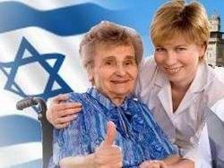 Израиль: возраст выхода на пенсию женщин поднимут до 67 лет