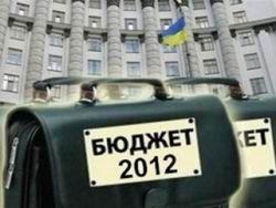 Дефицит госбюджета Украины в 2012 году вырос в 2,3 раза