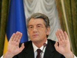 Ющенко хотели изгнать из собственной партии