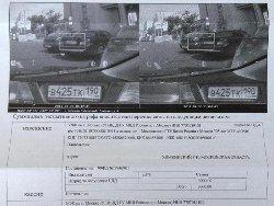 Мошенники воруют деньги водителей за оплату штрафов