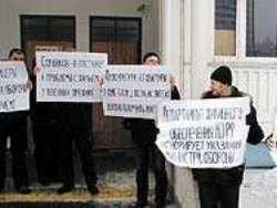 Новость на Newsland: Бесквартирные офицеры снова выходят на пикеты