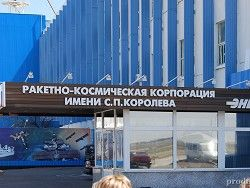 """""""Ангара"""" станет носителем для нового пилотируемого корабля"""
