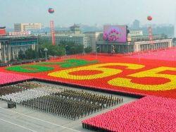 Текущая неделя покажет, осуществит ли КНДР третий ядерный взрыв