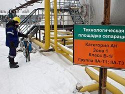 Среднюю зарплату нефтяников в России оценили в 150 тысяч рублей