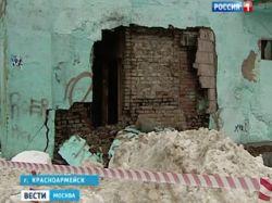 Жители аварийного дома в Красноармейске возращаются в квартиры