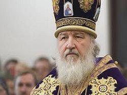 Архиерейский Собор лишил власти священсто и мирян