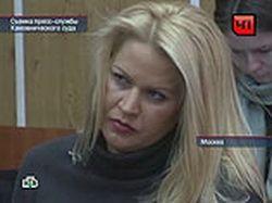 Новость на Newsland: Нашлась новая свидетельница против