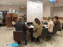 Москвичи должны сами заявить о положенных им налоговых льготах