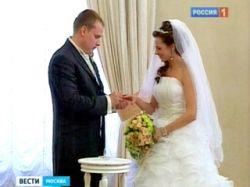 Москвичи не смогут зарегистрировать свой брак 1 и 9 мая