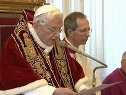 Представитель Ватикана: Бенедикт XVI уходит не из-за здоровья