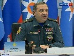 В Воркуту, где случилась трагедия на шахте, прибыл глава МЧС