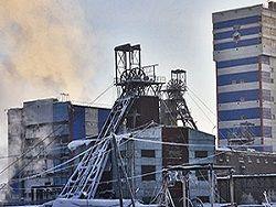 Взрыв на шахте: расследование