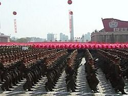 КНДР официально подтвердила факт ядерного испытания