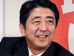 Япония выразила протест в связи с ядерным испытанием КНДР