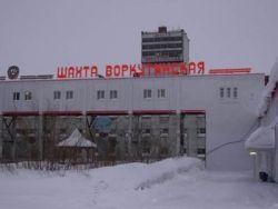 В Коми объявлен 3-дневный траур по погибшим на шахте