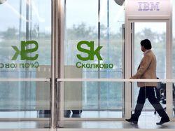 "В ""Сколково"" нашли хищения на 24 млн"
