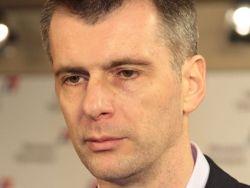 Прохоров продолжает подставляться