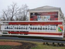 Приднестровье: куда дует ветер перемен