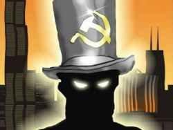 И лидеры - не коммунисты и партия - не коммунистическая