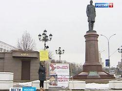 У памятника Столыпину прошёл пикет в поддержку малого бизнеса
