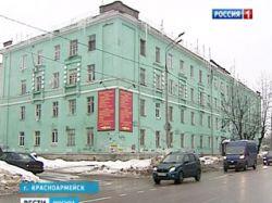 Экспертиза дома в Красноармейске будет закончена до конца недели