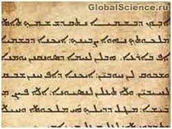 Лингвисты разработали алгоритм, оживляющий древние языки