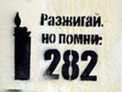 Эксперты не нашли экстремизма в деле помора Ивана Мосеева