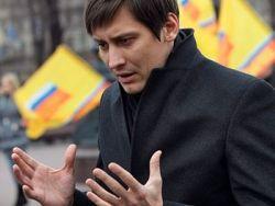 Депутаты устроят шествие от Госдумы до Генпрокуратуры