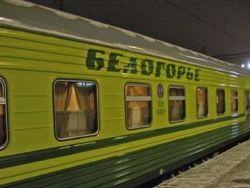 Пассажир поезда выиграл в лотерее более 10 млн рублей