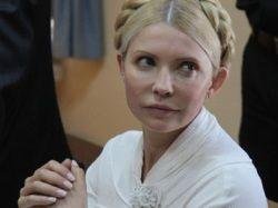 Тимошенко отказалась идти на суд по делу Щербаня