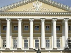 Петербург: в Смольном помоют окна за 1,7 млн рублей
