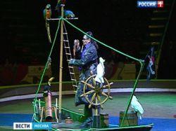 Москва: цирк на Цветном бульваре остается
