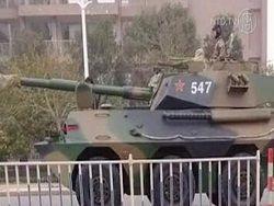 Передвижение войск в Китае - сигнал к войне?