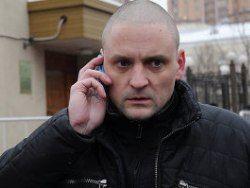 "Отклонена жалоба Удальцова по ""Анатомии протеста"""