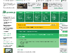 Google и Firefox обнаружили вирусы на сайте Gramota.ru