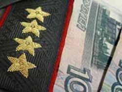 Новость на Newsland: Миллионы рублей премиальных генералам
