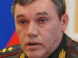 Новость на Newsland: Генштаб предупредил о повышении уровня военных угроз