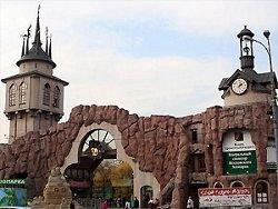 Новость на Newsland: Входной билет в Московский зоопарк подорожает