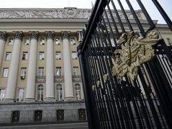 Новость на Newsland: Главное управление обустройства войск могут признать банкротом