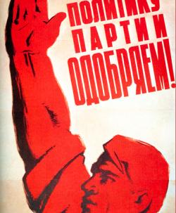 """Ответит ли Владимир Путин \""""за базар\""""?  По блатным законам, ему могли бы \""""предъявить\"""""""