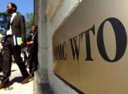 МЭРТ: России осталось договориться с ВТО по трем вопросам