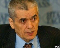 Геннадий Онищенко перестал быть монополистом на рынке лекарственных препаратов