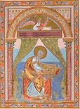 В Нюрнбергском музее демонстрируется самая дорогая книга Германии Codex Aureus - уникальное рукописное Евангелие XI века